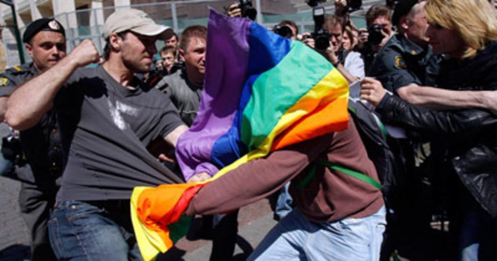 разгон гей-парада