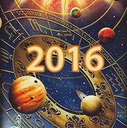 гороскоп 2016