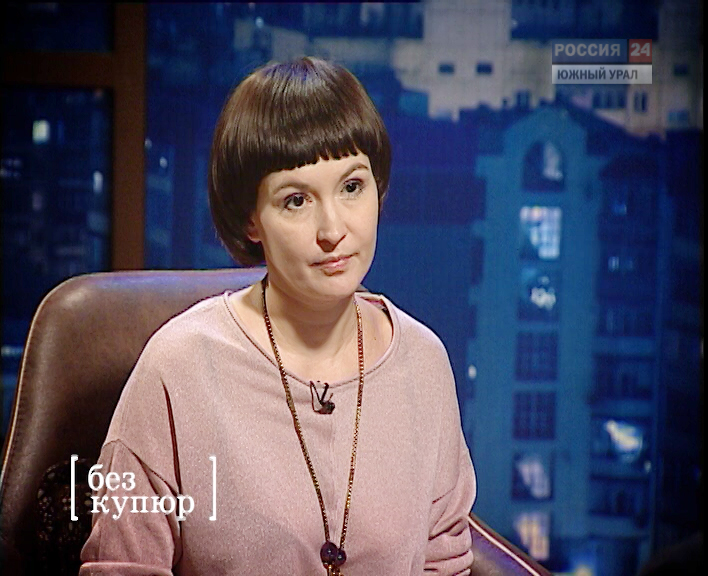 Маргарита Павлова уполномоченный по правам человека в Челябинской области