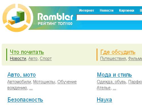 grudastaya-v-basseyne