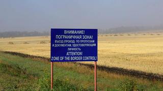граница с Казахстаном Челябинская область