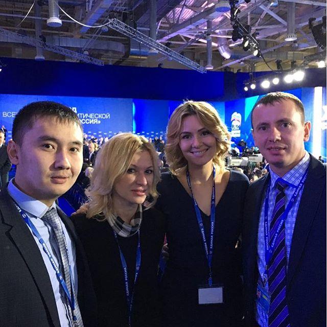 15 съезд Единой России