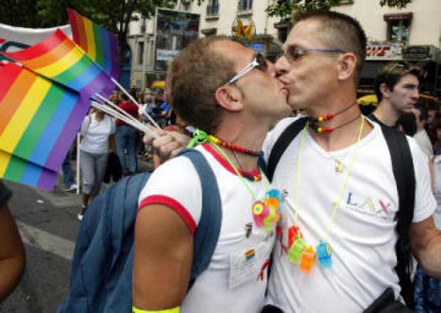 портал геи челябинск