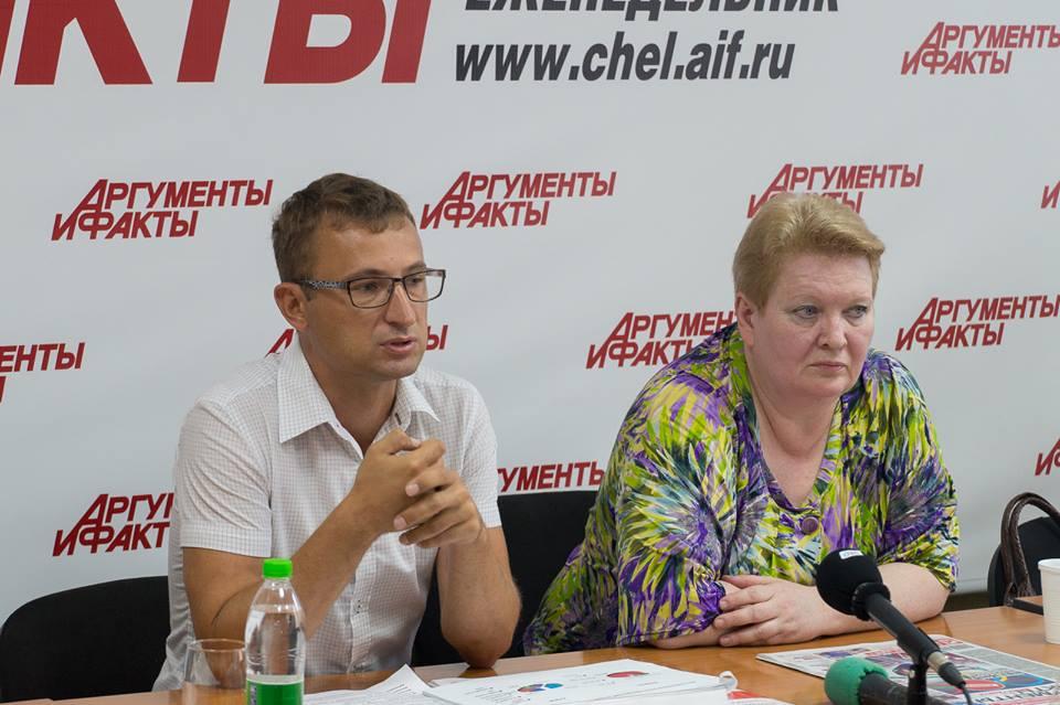 Табалов Приходкина Челябинск
