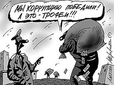 все люди этой партии ловили рубли