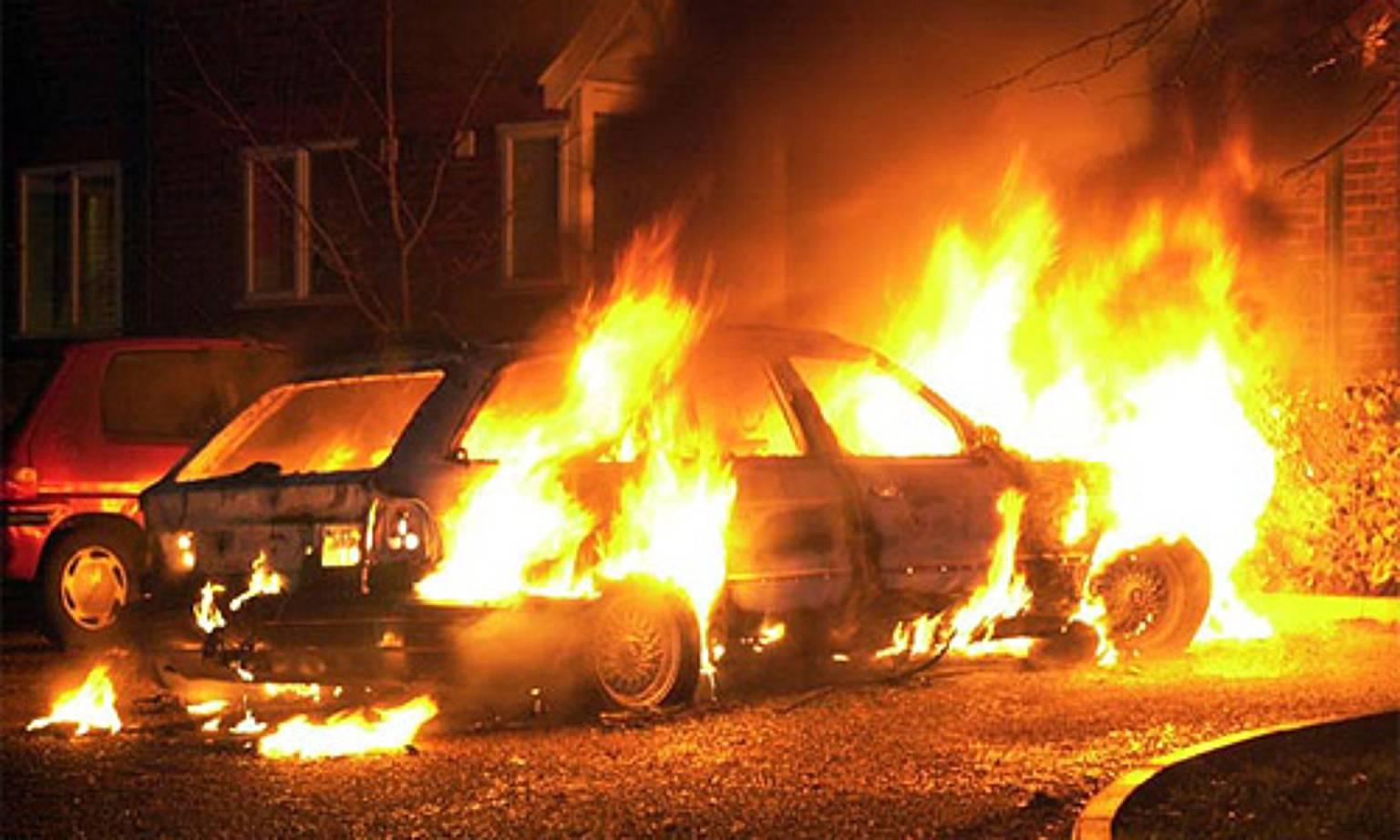 Что будет за поджог машины