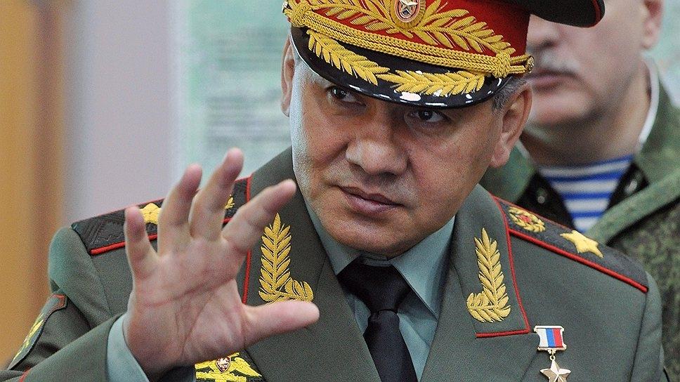 Сергей Шойгу министр обороны России