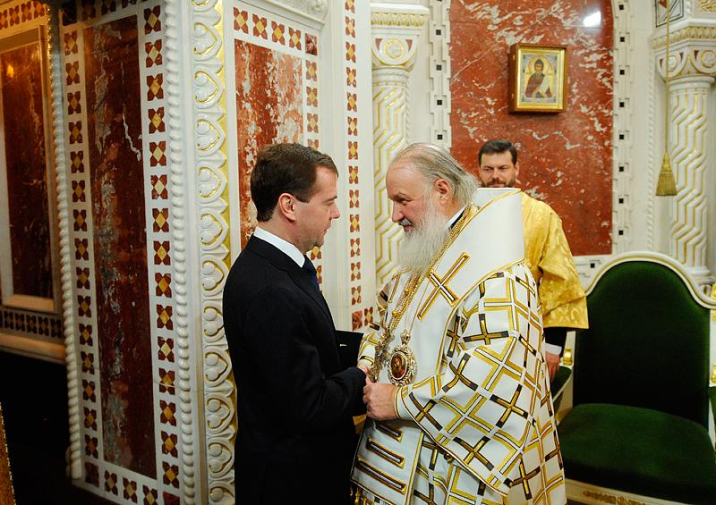 Дмитрий Медведев и патриарх Всея Руси