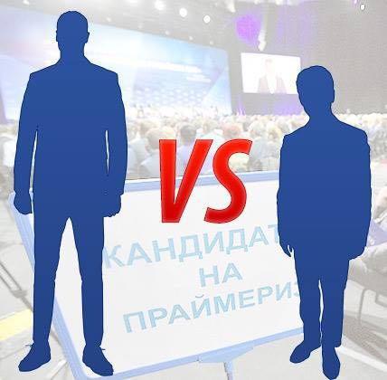 выборы в Госдуму 2016