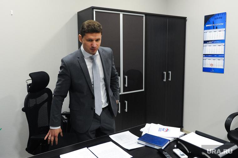 Алексей Малофеев Единая Россия Магнитогорск