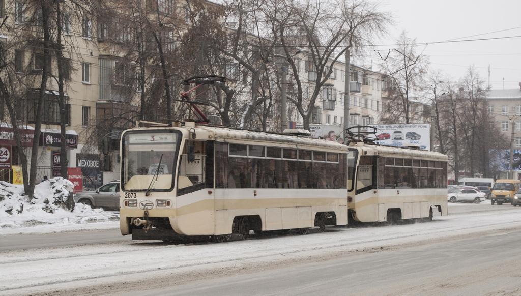 трамвай в Челябинске