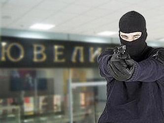 ограбление ювелирного магазина в Озёрске