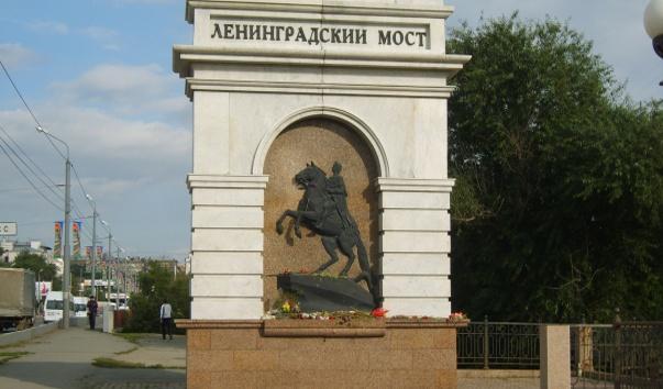 Ленинградский мост Челябинск
