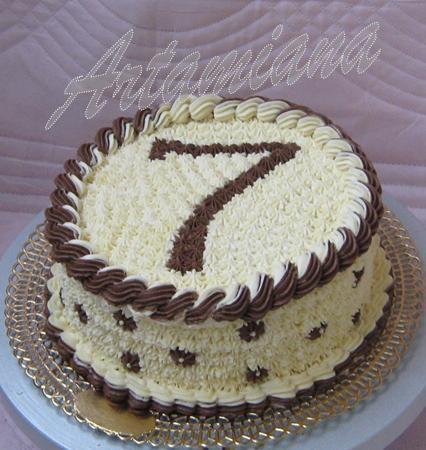 7 лет