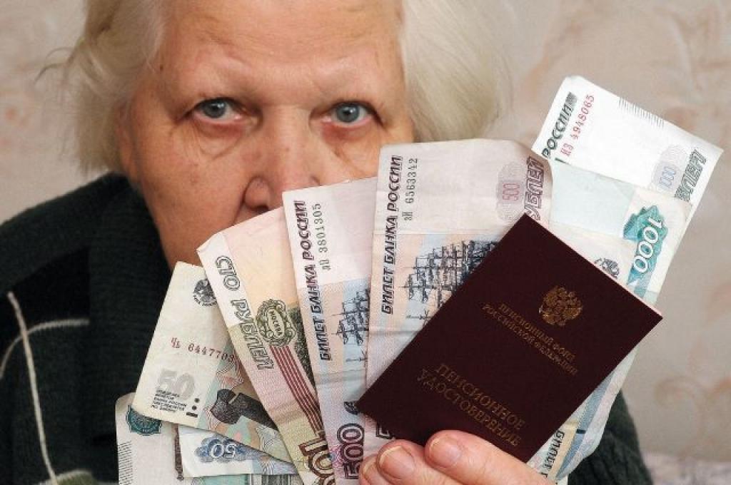 Как будет проиндексирована пенсия работающим пенсионерам в 2015 году в