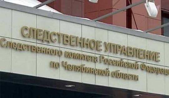 СКотреагировал напопытку похищения ребенка вЧелябинске