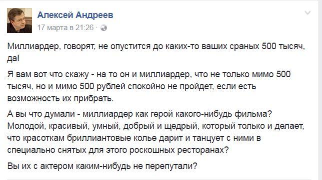 Экс-губернатора Челябинской области обвинили вовзятке в26 млн руб.