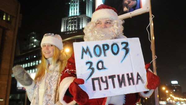 Дед Мороз и Путин