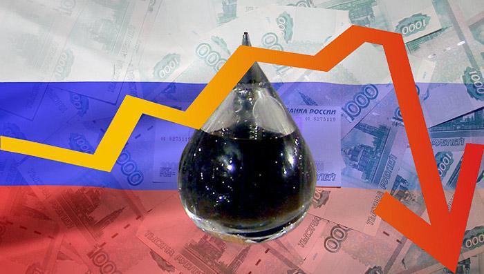 крах экономики в России 2015