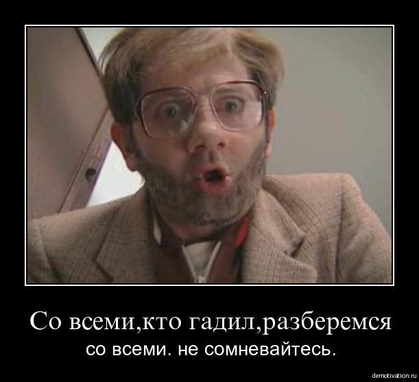 Мотовилов Александр Александрович