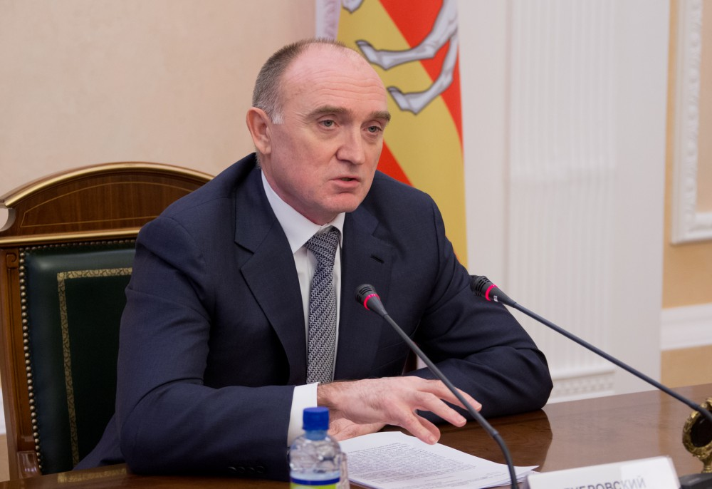 Дубровский подписал областную экологическую программу на9,8 млрд руб.