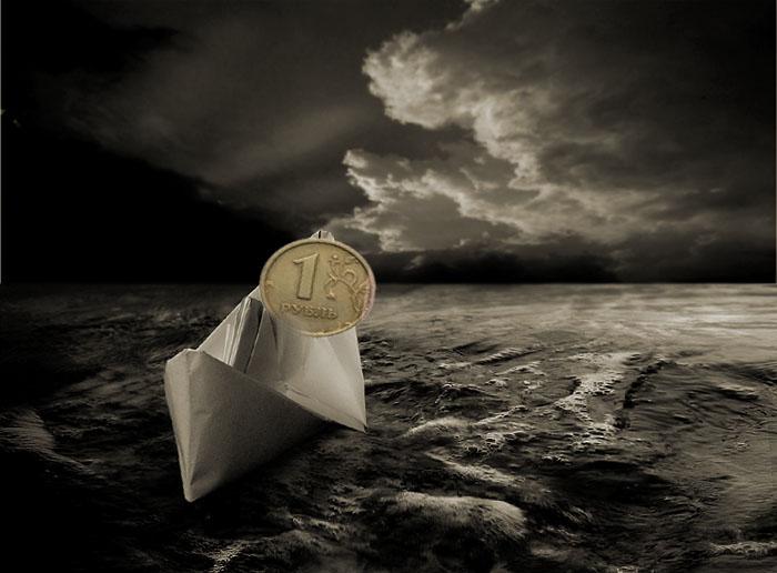 рубль плавающий курс