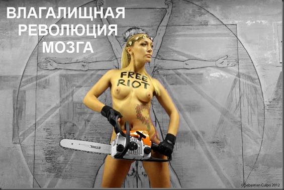 rabota-pornomodel-v-kieve