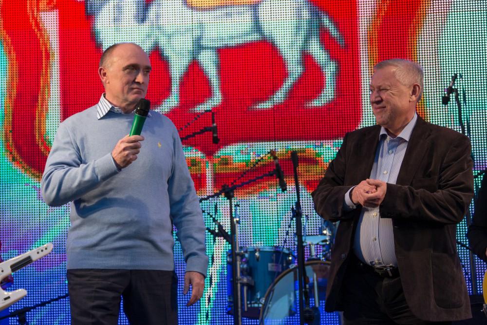 день Челябинска 13 сентября 2015 года