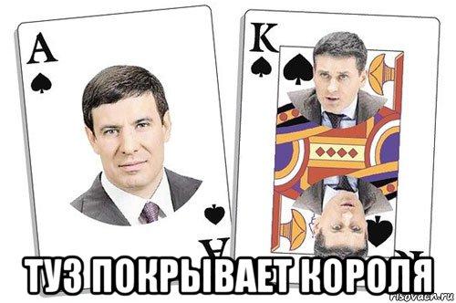 Юревич Цыбко коррупция