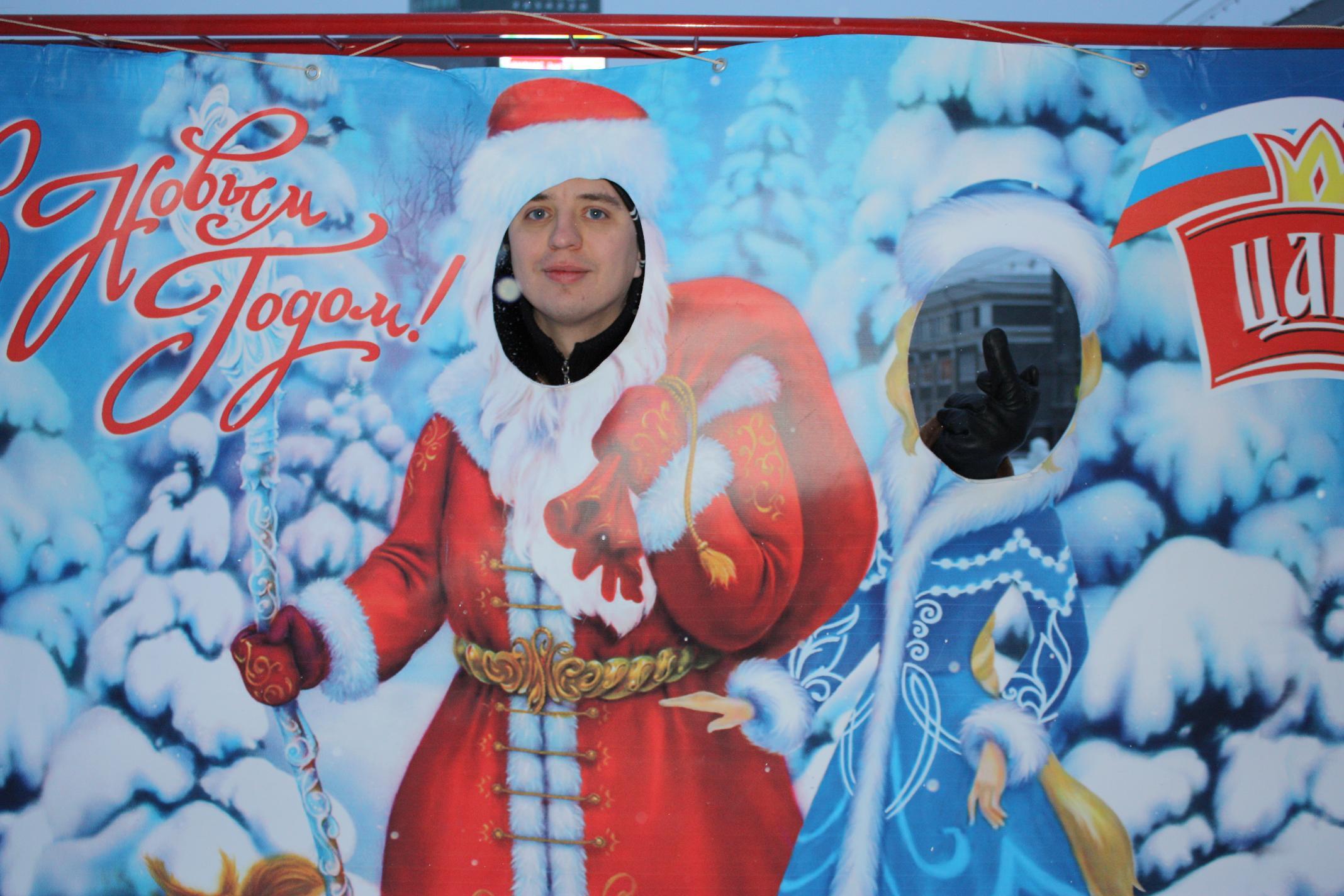 челябинский Дед Мороз