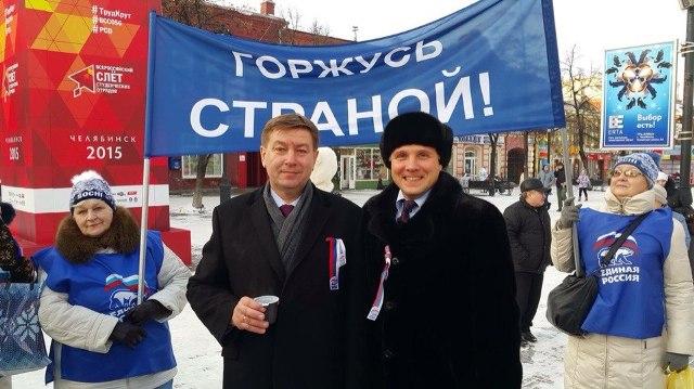 Панов Юрий Юрьевич Единая Россия