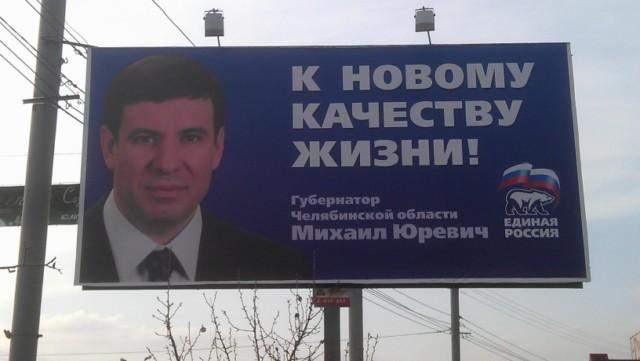 Юревич иТрунов подали всуд наЦИК