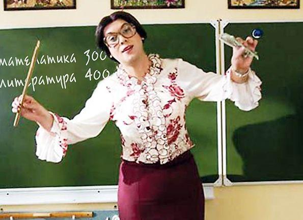 Снежанна Денисовна