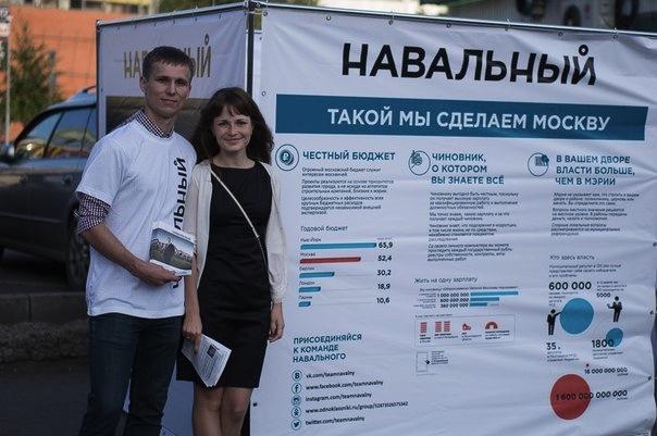 ВИркутске иБратске раскроются предвыборные штабы Алексея Навального