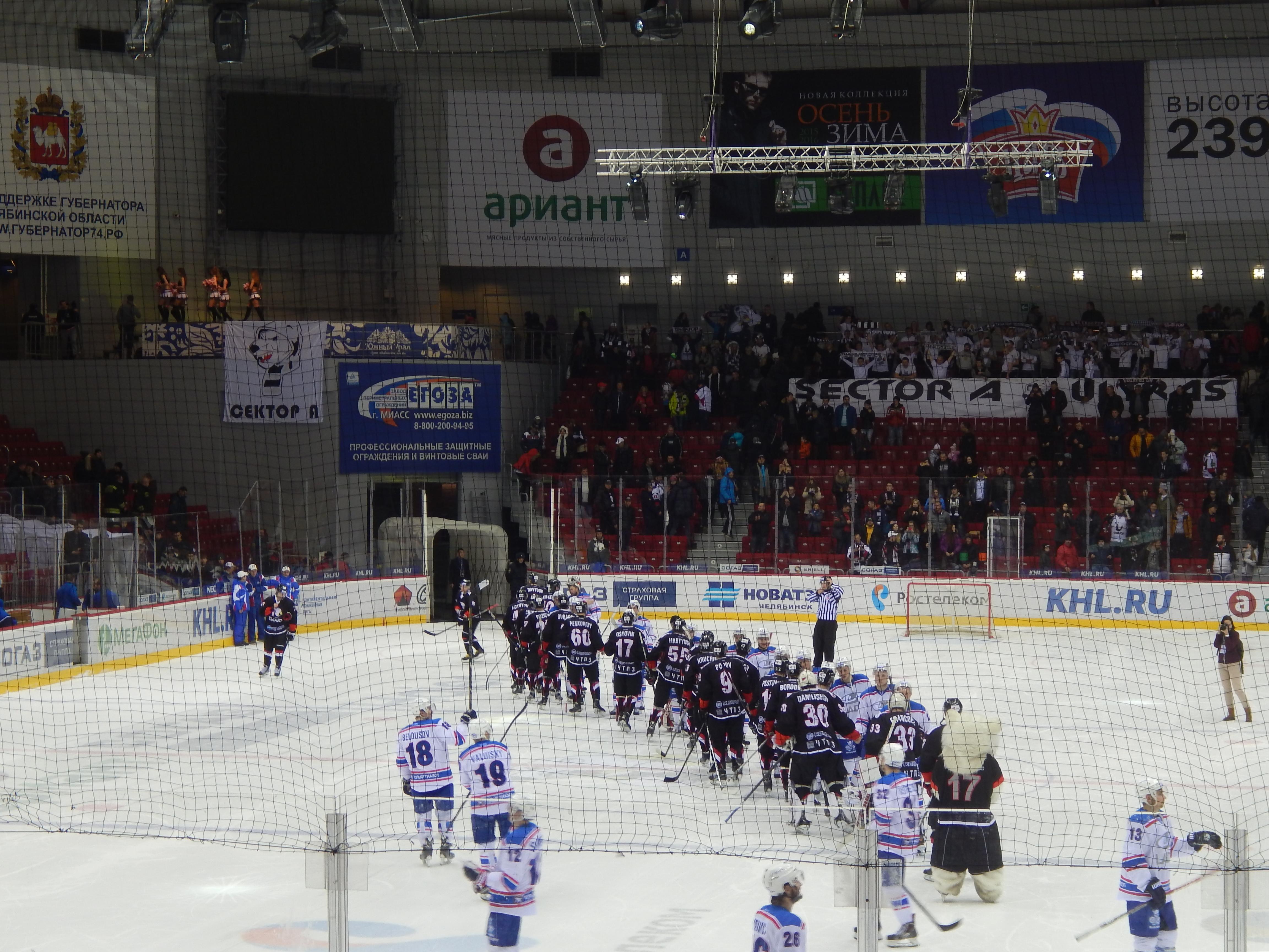 трактор хоккей