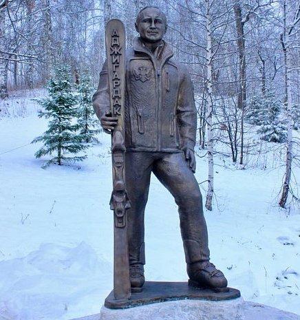 статуя Путина