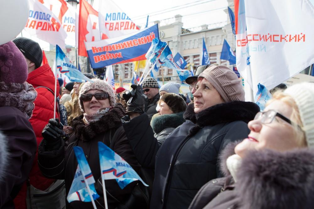Крым наш Челябинск