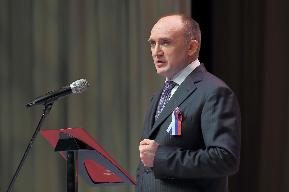 Борис Александрович Дубровский губернатор Челябинской области