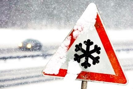снегопады в Челябинске