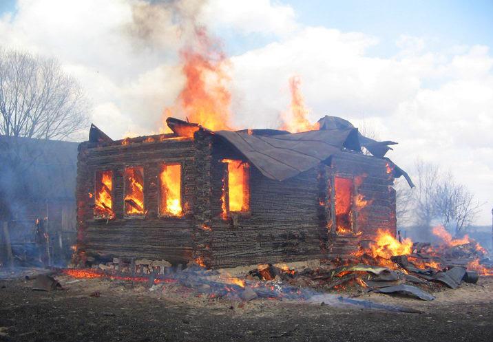 Сгорел дом что положено по закону по-прежнему