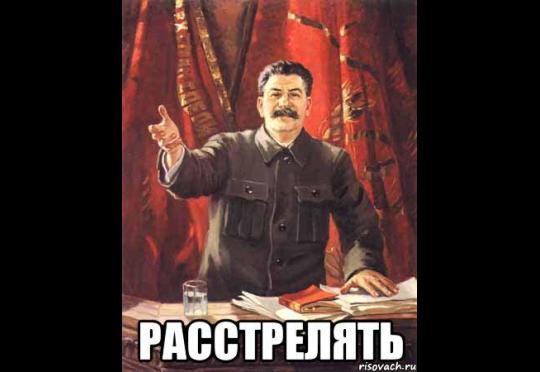 http://uraldaily.ru/sites/default/files/foto/1449663286152384247.png