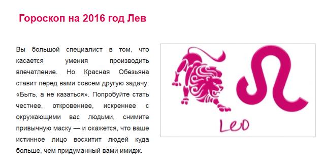 хочется показать гороскоп на завтра дева женщина 2016 29 июня колонна