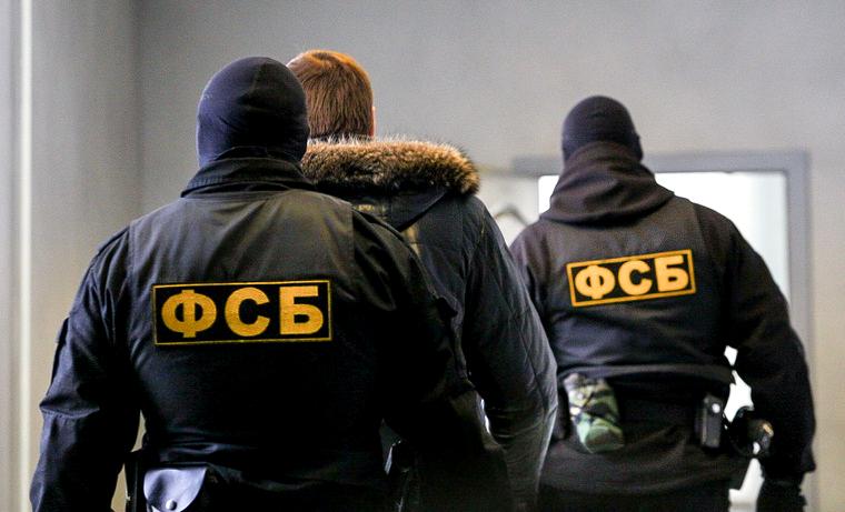 ФСБ Челябинск