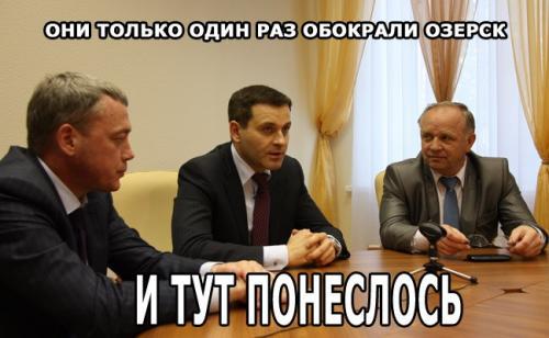 Константин Валерьевич Цыбко суд последние новости