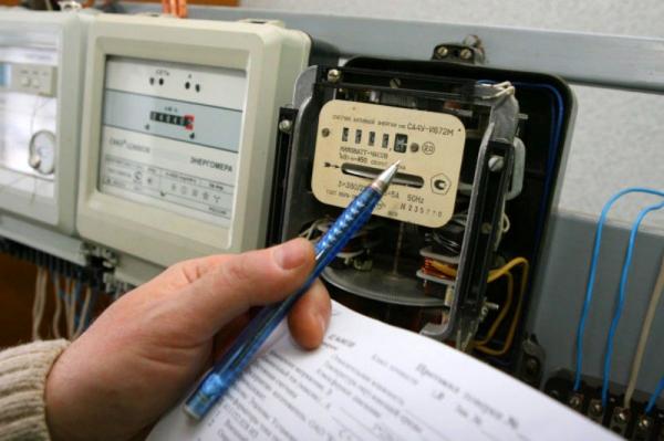 индивидуальные приборы учета электроэнергии.