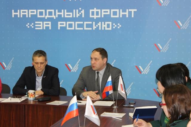 ОНФ Челябинск