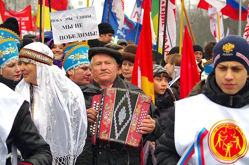 День народного единства Челябинск