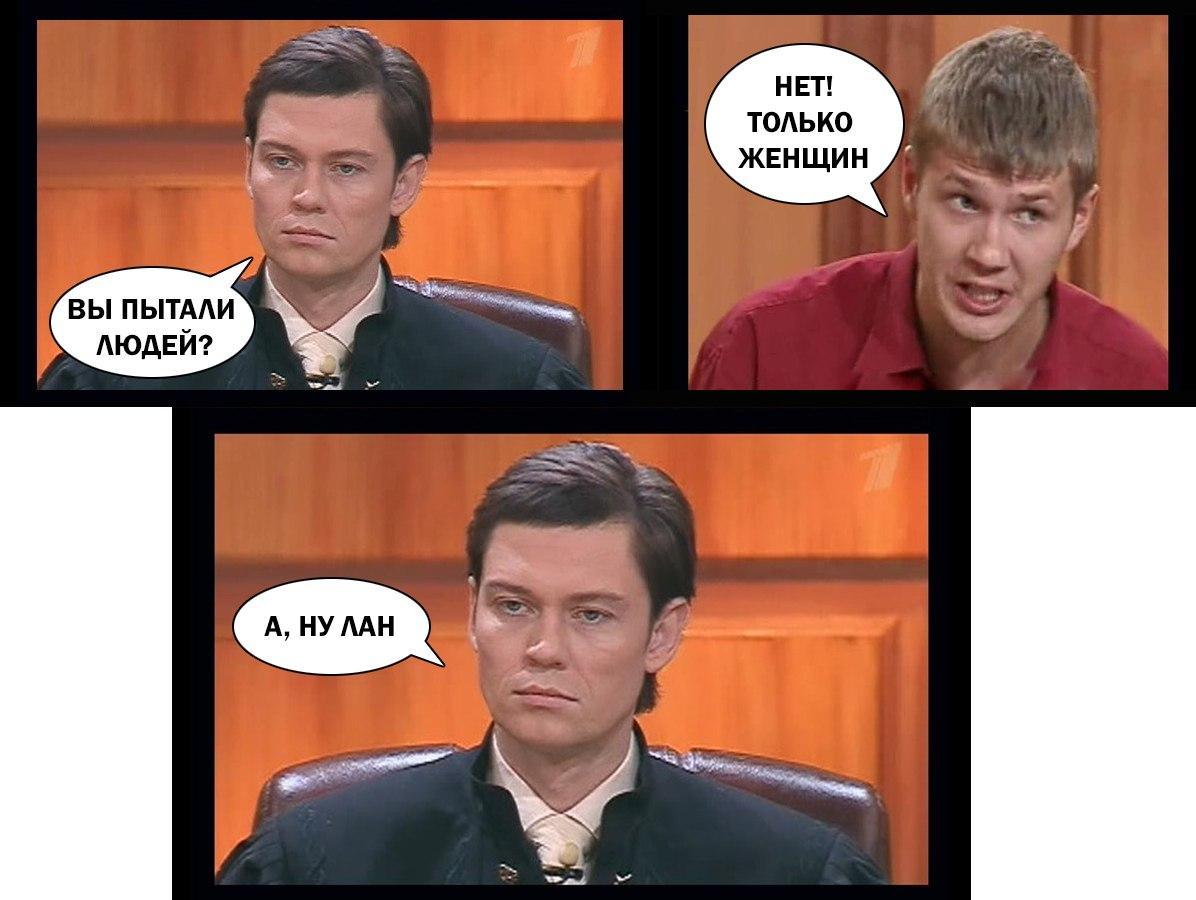 Русскую молоденькую шлюху ебут 10 фотография