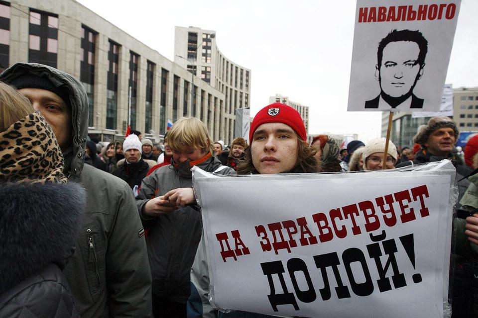 Навальный митинг