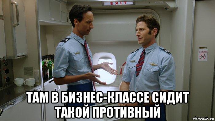 Руслан Гаттаров Челябинск